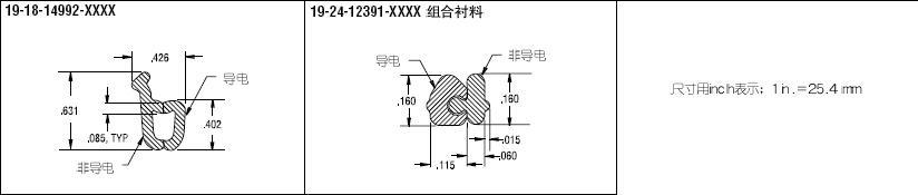 电路 电路图 电子 原理图 824_175